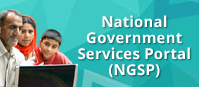 Government Services Portal