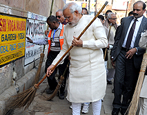 A step towards cleanliness