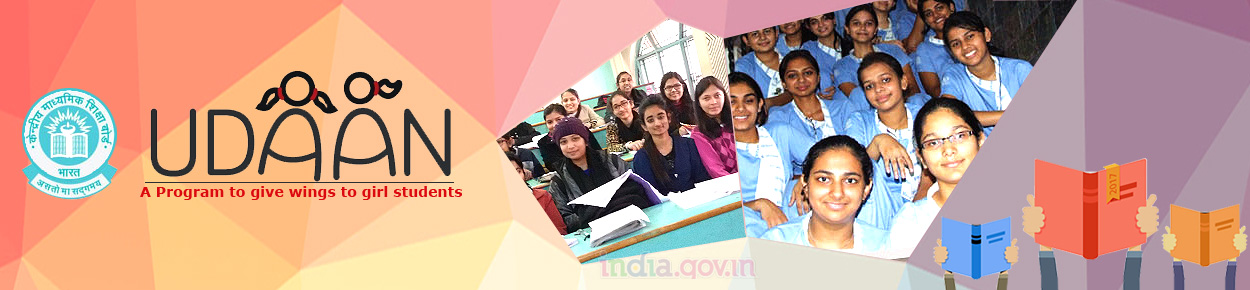 UDAAN: A Program to give wings to girl students | National Portal of